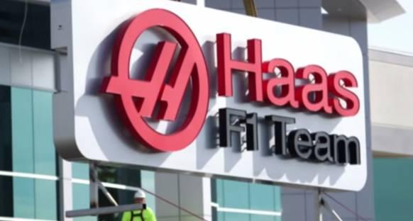 Haas F1, Ferrari'nin B-takımı olmayacaklarını söyledi