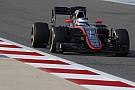McLaren, İspanya'da 2015'in ilk puanlarını almayı umuyor