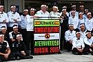 Алонсо відзначає 250-й Гран Прі