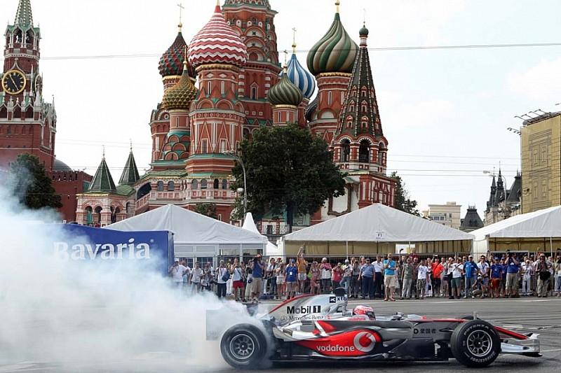 Москва и Формула 1