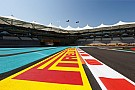Прогноз Pirelli на Абу-Даби