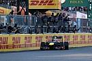 Пирелли о гонке в Японии