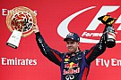 Гран При Кореи: гонка