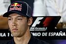 Хорнер не исключил возвращения Квята в Red Bull Racing