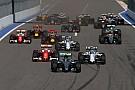 FIA намерена ликвидировать разницу между моторами