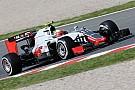 Гутьеррес считает, что из-за проблем Haas он выглядит плохим гонщиком