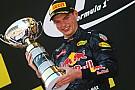 تحليل: كيف ساعدت ريد بُل فيرشتابن على تحقيق فوزه المثير في الفورمولا واحد
