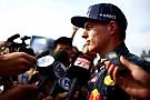 Berger califica que es muy temprano para saber si Verstappen será una estrella