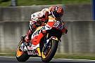 Чому Honda намагається вдосконалити свої двигуни для мотоциклів MotoGP