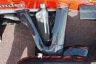لمحة تقنيّة: نظام التعليق الأمامي لسيارة فيراري اس.اف16-اتش