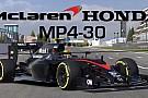 BRÉKING a szimulátoros világban: videón a McLaren-Honda MP4-30