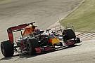 A Red Bull lesz a Ferrari ellenfele, és nem a Mercedes?