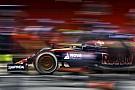 A Toro Rosso egy sima kék festéssel köröz jövő héten Barcelonában!