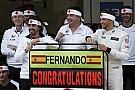 A McLaren oda meg vissza van Alonso és Button hűségétől és optimizmusától!
