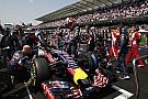 """""""Fekete"""" motorokra válthat a Red Bull 2016-tól"""