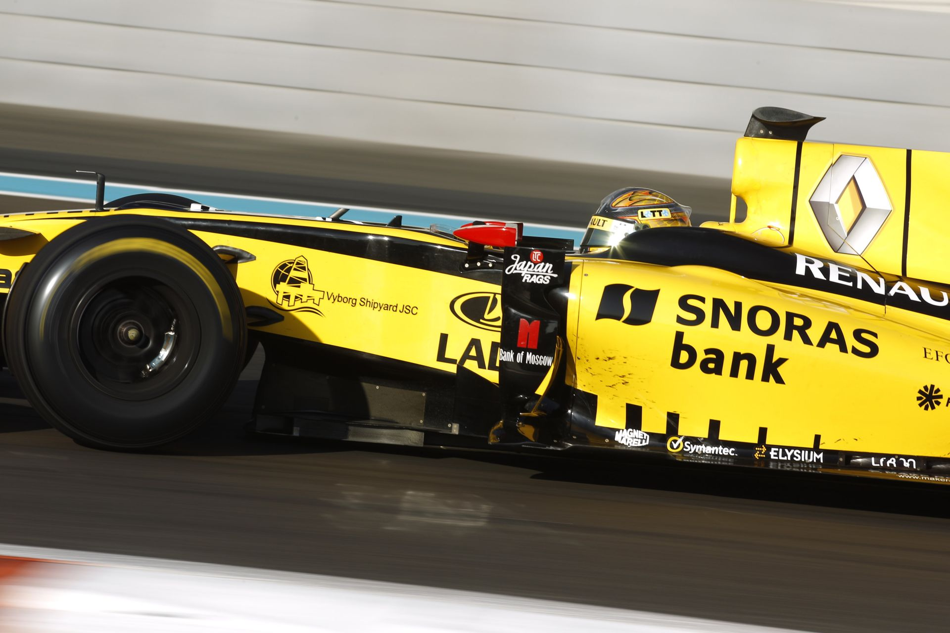 Jövőre még nem lesz Renault F1 Team?