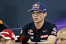 """Verstappen: """"Kiszáll a Red Bull? Max visszamegyek gokartozni…"""""""