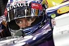 Vettel: Meg akarom tartani a negyedik helyet a bajnokságban!