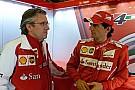 Már javában készül a 2015-ös Ferrari