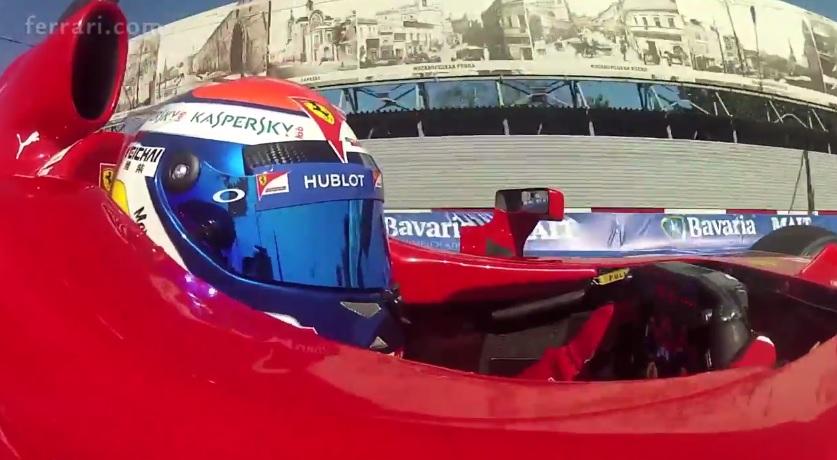 Moszkvában parádézott a Ferrari F1-es csapata: Itt most ők voltak a legjobbak