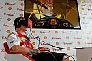 Raikkonen nagyon bízik a Ferrari új csomagjában