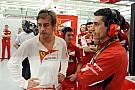 Alonso ismét Raikkönen előtt, de ez nem elég neki