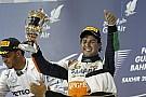 Pérez egyetért Hamiltonnal: élvezhető verseny volt, olyan, mint a gokart