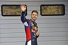 Vettel: El kell ismerni, ha Ricciardo jobb munkát végez nálam