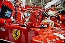 Teljesen átalakul a Ferrari Barcelonára? Raikkönen reménykedhet