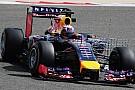 Kanyargyakorlatok Bahreinből - Button és Ricciardo egymás nyomában (videó)