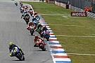 Угода MotoGP з Ассеном подовжена до 2026 року