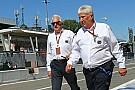 Cambios en la dirección de carrera de la Fórmula 1