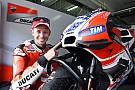 Ducati 2017: Casey Stoner wird Jorge Lorenzo helfen