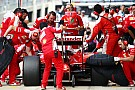 Ferrari: в очікуванні ідеального вікенду