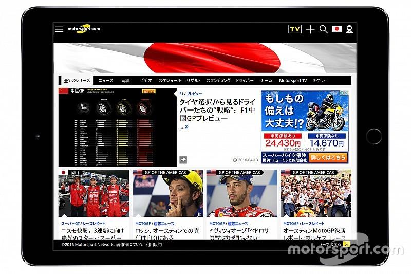 A Motorsport.com-JAPÁN hivatalosan elindul a Távol-Keleten