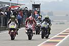 MotoGP працює над системою зв'язку між гонщиком та боксами