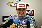 Miller bei MotoGP-Rennen in Brno nicht am Start