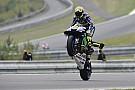 """Rossi: """"Si Márquez ha ido tan rápido es que Honda debe haber encontrado algo"""""""
