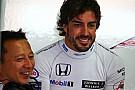 Алонсо отметил разительные перемены в организации Honda