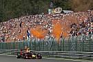 La 'Max-Mania' en Spa hace la Fórmula 1 naranja