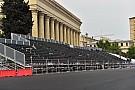 Brutálisan közel lesznek a nézők a pályához a Baku Nagydíjon