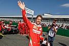 法拉利挑战赛 法拉利赛车节:维特尔取悦霍根海姆车迷