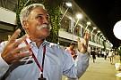 Neuer Formel-1-Chef stellt Stadtrennen in den USA in Aussicht