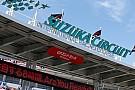 Журнал Inside Grand Prix – Гран Прі Японії