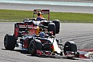 Red Bull espera mostrarse más fuerte en Suzuka