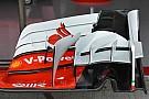 Técnica: diferentes alerones del Ferrari SF16-H en Japón