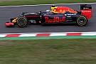 В Mercedes по-прежнему опасаются Red Bull на Сузуке