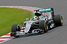 Mercedes-duo zonder 'qualifying boost' op Suzuka