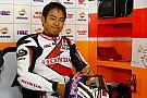 青山博一、日本GP出場。負傷したペドロサの代役に決定