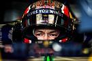 Débat - Daniil Kvyat, le bon choix pour Red Bull?
